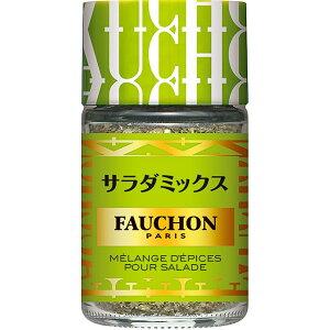 FAUCHON サラダミックス 20g【フォション/フォーション/スパイス/香辛料/調味料/sb/SB/s&b/SB/S&B/エスビー/楽天/通販】【05P09Jul16】