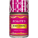 FAUCHON ガラムマサラ 25g【フォション/フォーション/香辛料/調味料/スパイス/ブレンドスパイス/ミックススパイス/…