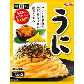 麺日和 うに 41.4g【麺/うどん/ソース/簡便/混ぜるだけ/SB/sb/S&B/エスビー/楽天/通販】【05P09Jul16】