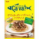 サヴァ缶とオリーブオイルのパスタソース79.3g【1食分/コラボ/レトルト/ダブルパウチ/国産さば/魚/スパゲティソース/S…