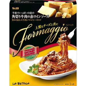 予約でいっぱいの店の Formaggio 角切り牛肉の赤ワインソース 130.1g【有名店 イタリアン パスタソース ラ・ベットラ 落合務シェフ /エスビー/楽天/通販】【05P09Jul16】