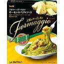 予約でいっぱいの店の Formaggio サーモンのバジルソース 115g【有名店 イタリアン パスタソース ラ・ベットラ 落合…
