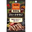SPICE&HERBシーズニング BBQジャークチキン10g【シーズニング/簡単/肉/SB/S&B/エスビー/楽天/通販】