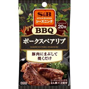 SPICE&HERBシーズニング BBQポークスペアリブ20.4g【シーズニング/簡単/肉/SB/S&B/エスビー/楽天/通販】
