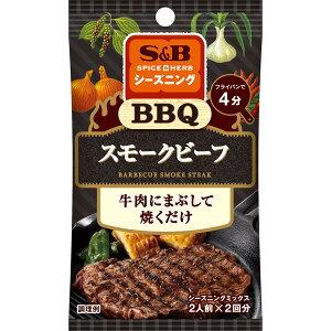 SPICE&HERBシーズニング BBQスモークビーフ11g【シーズニング/簡単/肉/SB/S&B/エスビー/楽天/通販】