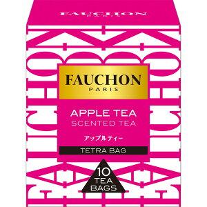 FAUCHON紅茶 アップル(ティーバッグ)17g【フォション/フォーション/フランス/老舗/ブランド、FAUCHON/SB/S&B/エスビー/楽天/通販】