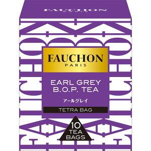 FAUCHON紅茶 アールグレイ(ティーバッグ)16g【フォション/フォーション/フランス/老舗/ブランド、FAUCHON/SB/S&B/エスビー/楽天/通販】