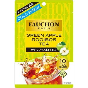 FAUCHON紅茶 水出しグリーンアップルルイボス(ティーバッグ)40g【フォション/フォーション/フランス/老舗/ブランド、FAUCHON/SB/S&B/エスビー/楽天/通販】