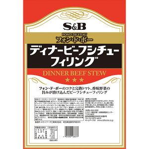 ディナービーフシチューフィリング1kg【業務用/カレーパン/総菜用/SB/S&B/エスビー/楽天/通販】