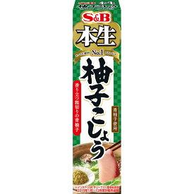 本生柚子こしょう40g【チューブ/ねり製品/青唐辛子/調味料/SB/S&B/エスビー/楽天/通販】