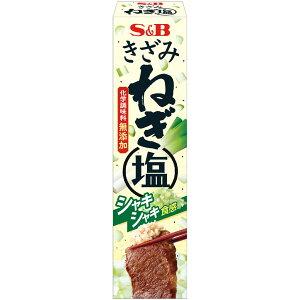 きざみねぎ塩38g【葱/チューブ/簡便/ねり/粘体/調味料/SB/S&B/エスビー/楽天/通販】