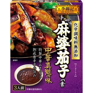 李錦記麻婆茄子の素化学調味料無添加80g【調味料/中華/ペースト/SB/S&B/エスビー/楽天/通販】