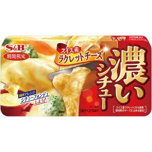濃いシチューラクレットチーズF170g【シチュー/即席/ルウ/SB/S&B/エスビー/楽天/通販】