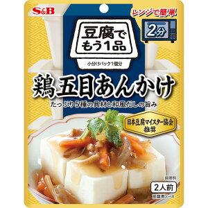 エスビー食品 豆腐でもう1品 鶏五目あんかけ 80gソース 和食 和風 簡単 時短
