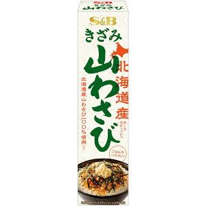 エスビー食品 きざみ山わさび 38g香辛料 スパイス 調味料 チューブ アレンジ 薬味 和食