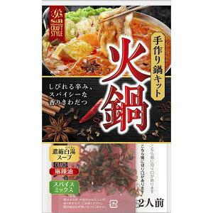 エスビー食品 S&B CRAFT STYLE 火鍋 88.6g中華 手作り 辛口 鍋の素