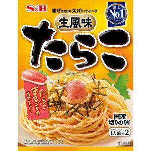 エスビー食品 まぜるだけのスパゲッティソース 生風味たらこ 53.4gパスタソース まぜスパ パスタ インスタント 簡単 時短