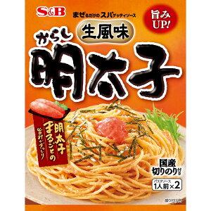 エスビー食品 まぜるだけのスパゲッティソース 生風味からし明太子 53.4gパスタソース まぜスパ パスタ インスタント 簡単 時短