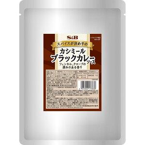 エスビー食品 スパイスが決め手のカシミールブラックカレーソース 1kg カレーソース 黒カレー スパイス業務用 大容量