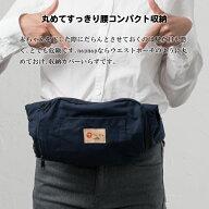 【送料無料】napnap(ナップナップ)BASIC【メーカー直営店】抱っこ紐抱っこひもベビーキャリアベビーキャリーおんぶ紐おんぶひも