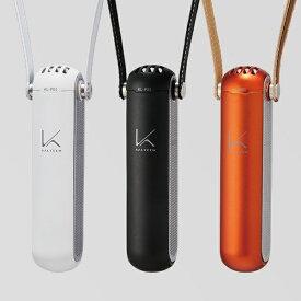 光触媒の空気清浄機 MY AIR マイエアー カルテック KALTECH KL-P01 ターンド・ケイ 光触媒 パーソナル空間除菌脱臭機 首掛けタイプ 黒 ブラック 白 ホワイト オレンジ 日本製