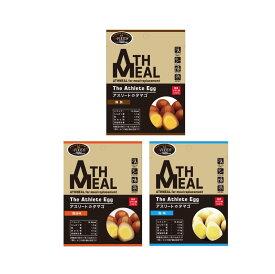 【アスミール ATHMEAL】 アスリートのタマゴ 3味セット (各2個) 醤油 塩 燻製 【リベルタ】 高タンパク 低糖質 低脂肪 うずら 卵 国産 トレーニング