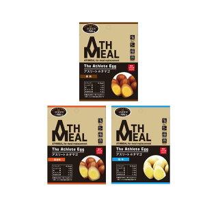 【アスミール ATHMEAL】 アスリートのタマゴ 【リベルタ】 醤油 塩 燻製 各味10個セット 全30個 1か月セット 高タンパク 低糖質 低脂肪 うずら 卵 国産 トレーニング