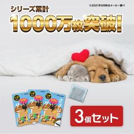 【セット購入5%OFF】さよならダニーPET!3個セット日本製 あなたの大切なペットや家族のそばに!6カ月で販売実績10万個突破の大人気、ダニ捕りシート! あす楽