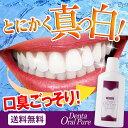 Denta 560 new2017100