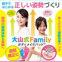 Family 01 560