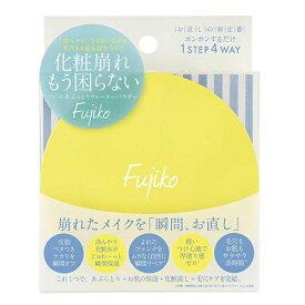 【定期(毎回ポイント5倍)】Fujiko Aburatori Water Powderフジコ あぶらとりウォーターパウダー 25g