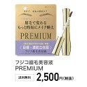 Shouhin premium