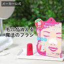 【スッキリPON 毛穴洗顔ブラシ】 送料無料 ゆうパケットAg成分配合 日本製 医療用 シリコーン