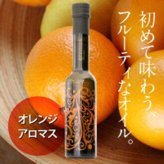 CLADIVM (cladioun) 西班牙进口的橄榄油橙色 (橙色) 的运输费用。 请注意。 你可能需要一周交货。