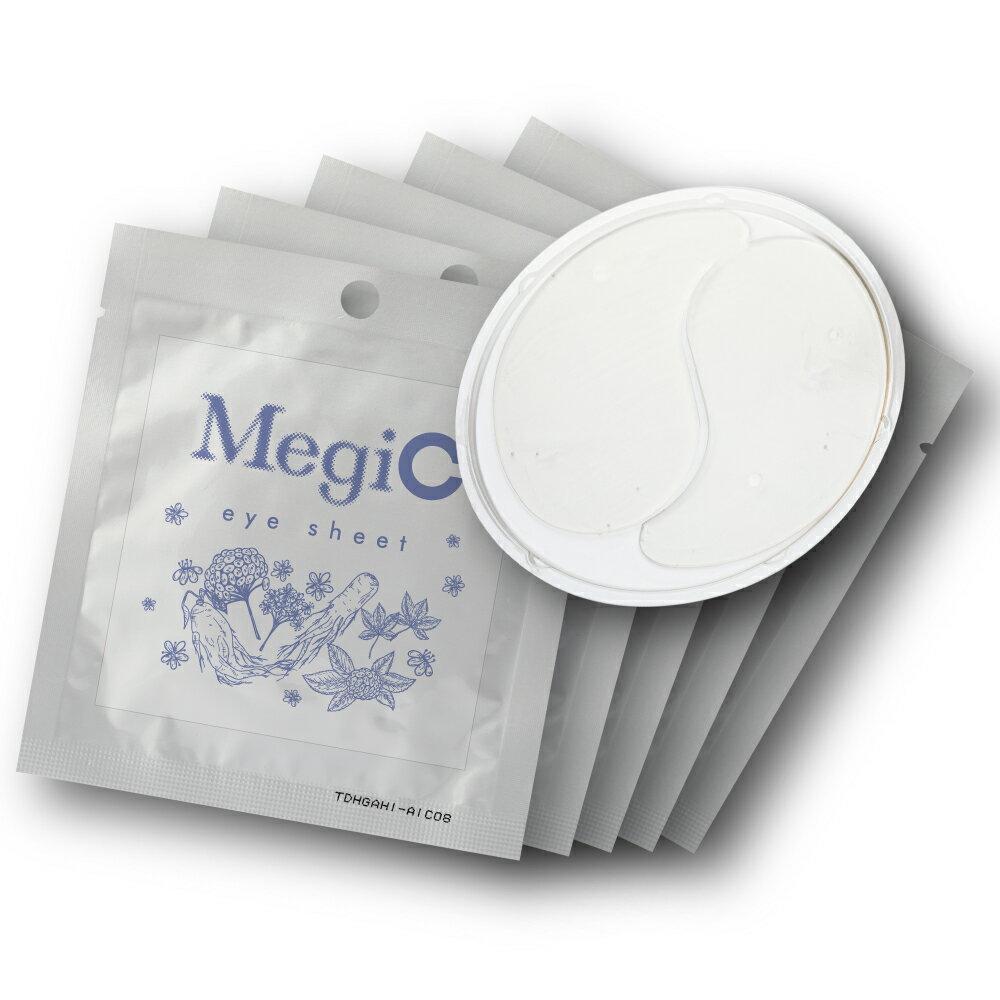 MegiC メジックシート【ラッキーシール対応】