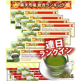 【深蒸し超痩緑茶】(ふかむしちょうそうりょくちゃ)[メール便対応商品]キャンセル・返品不可の場合があります
