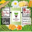 楽天ランキング1位☆モリンガ+29種類の成分配合デルクルモリンガ茶(モリンガパウダー)((3日に1包用・14包・42日分)) …