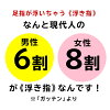 By just adding new Daisen expression NEW make-up pad premium ☆ scrawny 20 kilometers and rave ☆ Mook book, instant reprint ☆ Matsumoto Kiyoshi emergency under decision ☆ market sensation ☆ ☆ ☆ ☆ 3 pieces you purchase ☆ デトエイジン tee 1, five herbal 1 this me