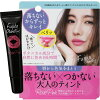 """Fujiko Otona Tint."" do not fall! No! Ball, you patched no! Keep the lips sexy what you anytime, anywhere! I look into the mirror and paint anymore nerdy?. The long-awaited! Adult tint lip now available! Fujiko adult Tinto! /"