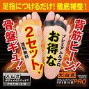 Pre_pro_01_560