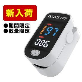 デジタル酸素飽和度メーター