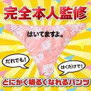 Yasymura 01 560