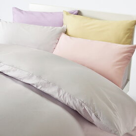 西川 ボーテ 掛けふとんカバー サテン織り 綿100% 無地 シングル 日本製 PTN8555055