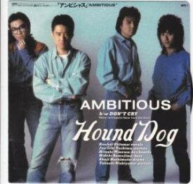 【中古】AMBITIOUS/ハウンド・ドッグ
