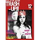 【中古】季刊 TRASH-UP!! vol.12/ 雑誌