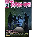 【中古】季刊 TRASH-UP!! vol.5(特典DVD無し)/ 屑山屑男