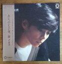 【中古】「あいつのいない夜」ベストコレクション/ 研ナオコ(LPレコード)