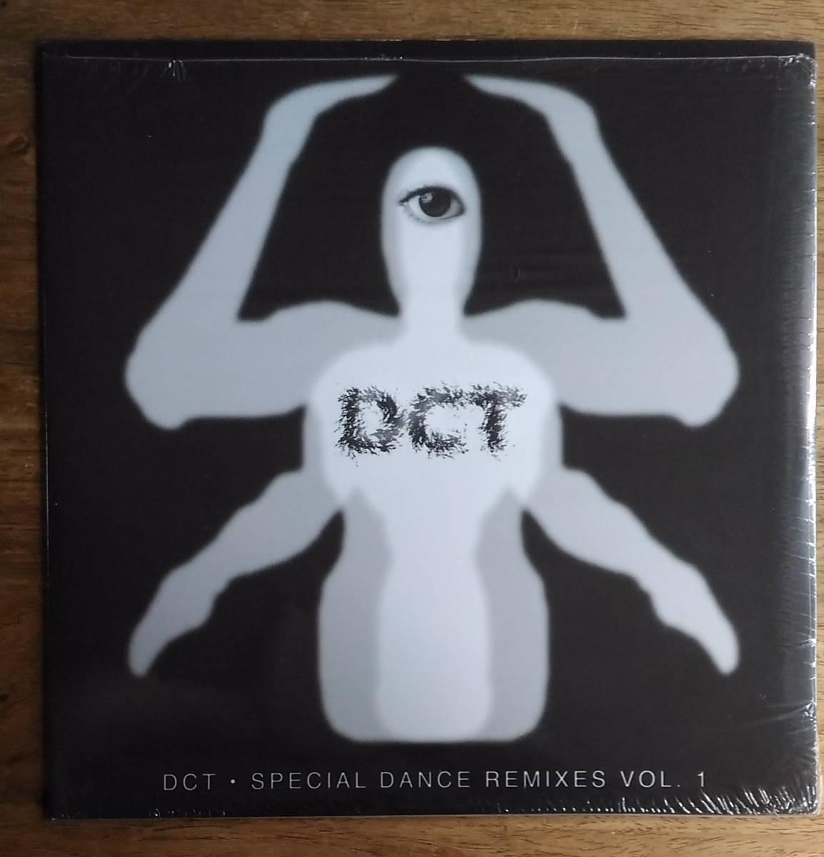 【中古】「Special dance remixes vol.1〜Song of joy/Ahaha」DCT/ドリームスカムトゥルー/12inch single