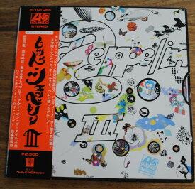 【中古】「レッド・ツェッペリン 3」 レッド・ツェッペリンLED ZEPPELIN / アナログLP