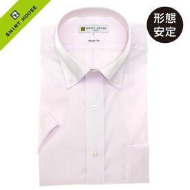 ワイシャツ 形態安定 M L LL 2L 3L 半袖 2020夏 新作 父の日 ピンク ドビー 無地 ボタンダウン レギュラー フィット オフィスカジュアル シャツハウス メンズ ドレスシャツ 父の日 2106ft